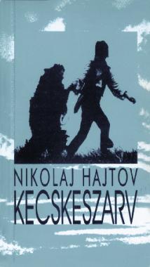 Nikolaj Hajtov - Kecskeszarv