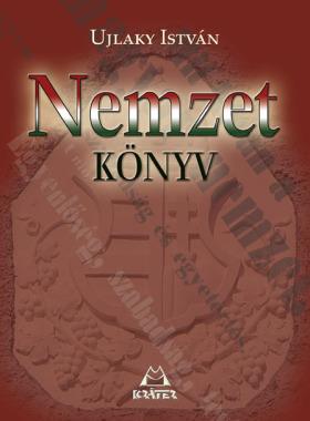 Ujlaky István - Nemzetkönyv
